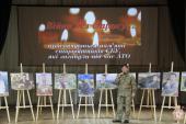 Архіпастир взяв участь у вечорі пам'яті загиблих співробітників СБУ під час проведення АТО!