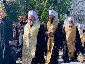 Митрополит Никодим разом із духовенством та вірними Житомирської єпархії УПЦ взяли участь в масштабному Хресному ході в Києві з нагоди 1031-ї річниці Хрещення Русі!