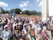 У День Хрещення Київської Русі сотні православних віруючих Бердичівського благочиння взяли участь у молебні на Володимирській гірці та Всеукраїнському Хресному ході