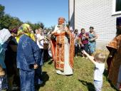 Святий великомучениче Пантелеймоне моли Бога за нас!