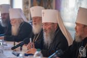Постанова Собору єпископів Української Православної Церкви від 13 листопада 2018 року!