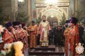 Нічна Божественна літургія з нагоди Державного Нового року!