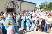 Тригір'я. Митрополит Никодим очолив святкування з нагоди дня шанування ікони Божої Матері «Тригірська»