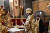 Неділя про Страшний Суд. Архієрейська літургія у кафедральному соборі.