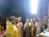 Сповідь духовенства Попільнянського благочиння!