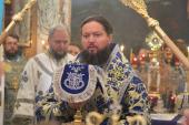 Митрополит Никодим взяв участь у святковій літургії в скиту на честь Положення Ризи Пресвятої Богородиці, у Томашівці!