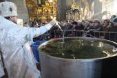 ХРЕЩЕННЯ ГОСПОДНЄ. Святкова Божественна літургія у Спасо-Преображенському кафедральному соборі!