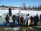 Як у селі Скаківці Водохреще святкували