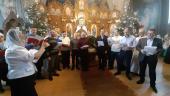 Різдвяна літургія та свято колядок у Свято-Миколаївському храмі смт. Попільня!