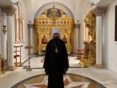 Єрусалим. У складі делегації УПЦ Митрополит Никодим перебуває на Святій Землі!
