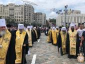 Митрополит Никодим прийняв участь у хресній ході Української Православної Церкви присвяченій 1030-річчю Хрещення Русі!