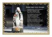 Житомирську єпархію УПЦ відвідає переможець Голосу країни протоієрей Олександр Клименко!