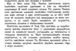 В УПЦ помоляться за лікарів та хворих у день пам'яті цілителя Пантелеімона (+текст молитов)